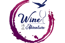 Wine Adventure Taiwan Blog